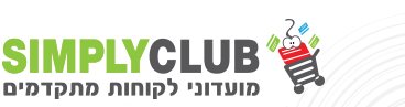מועדון לקוחות - סימפלי קלאב ניהול מועדוני לקוחות