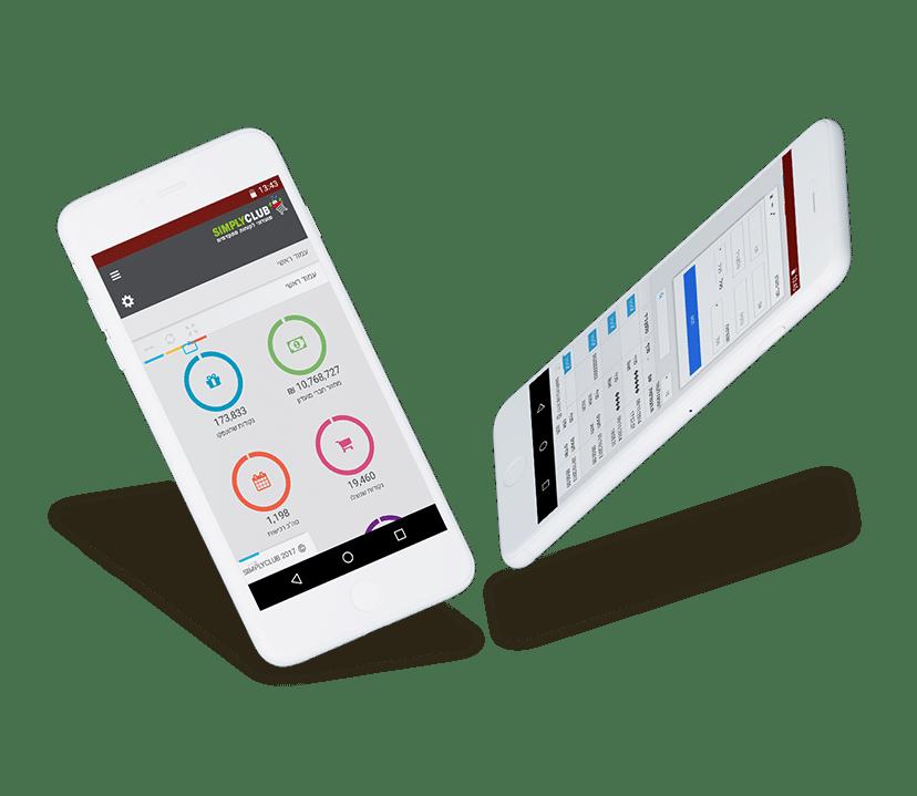 אפליקציה לניהול מועדון הלקוחות